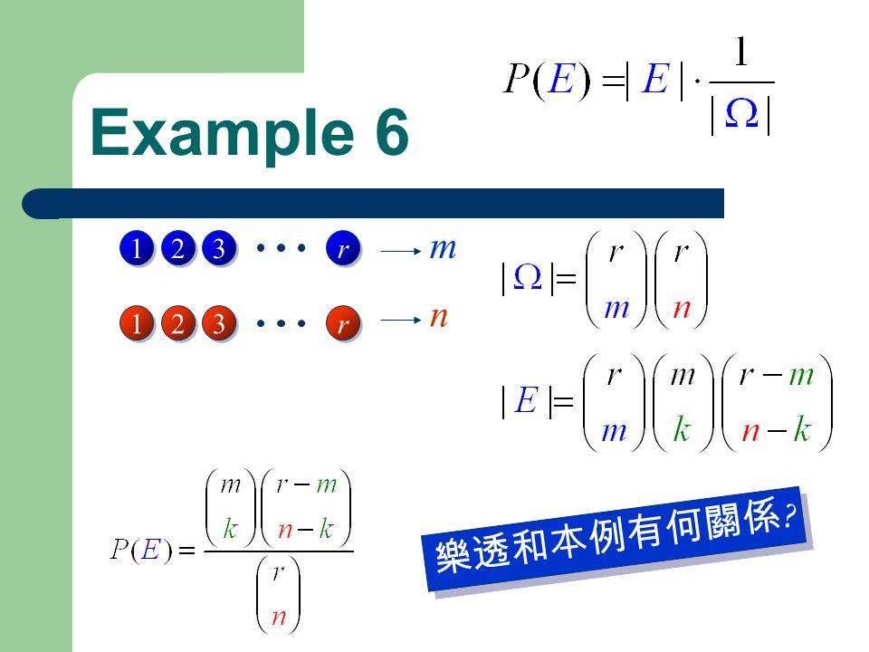1 1 2 2 3 3 r r 1 1 2 2 3 3 r r m n 樂透和本例有何關係