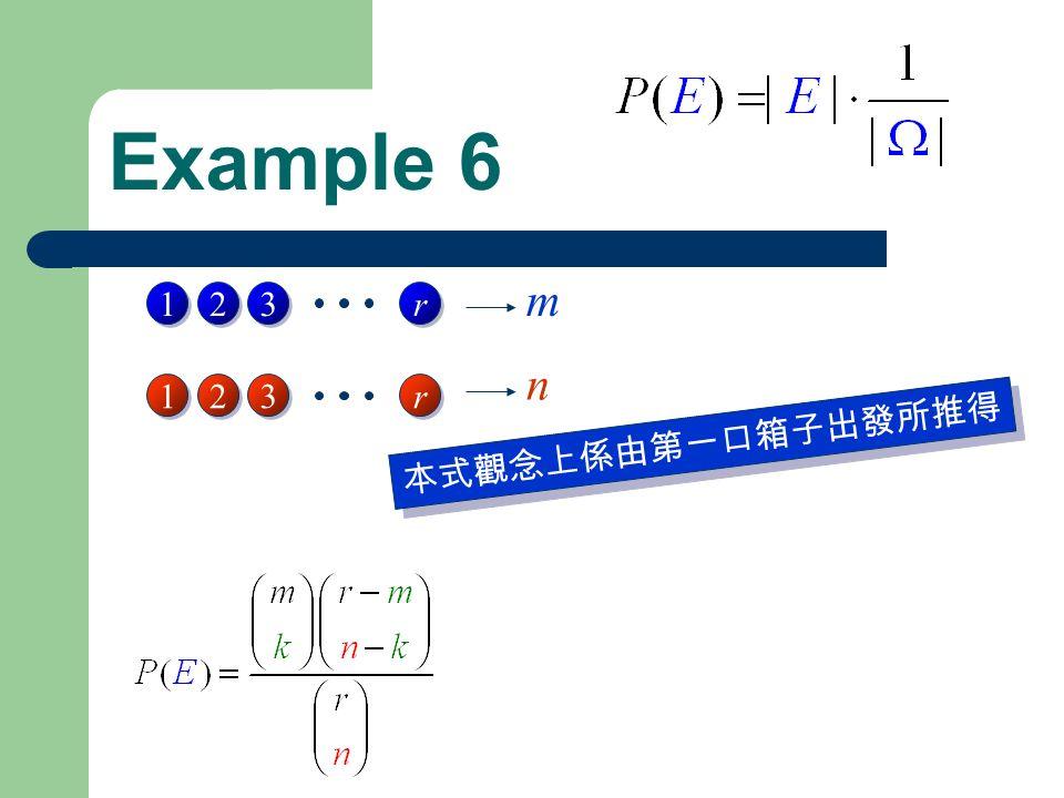 Example 6 1 1 2 2 3 3 r r 1 1 2 2 3 3 r r m n 本式觀念上係由第一口箱子出發所推得