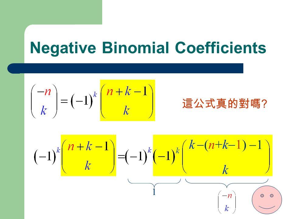 Negative Binomial Coefficients 這公式真的對嗎 k k k (n+k1)(n+k1) 11 1