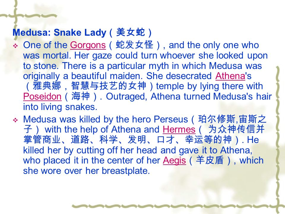 Medusa: Snake Lady (美女蛇)  One of the Gorgons (蛇发女怪), and the only one who was mortal.