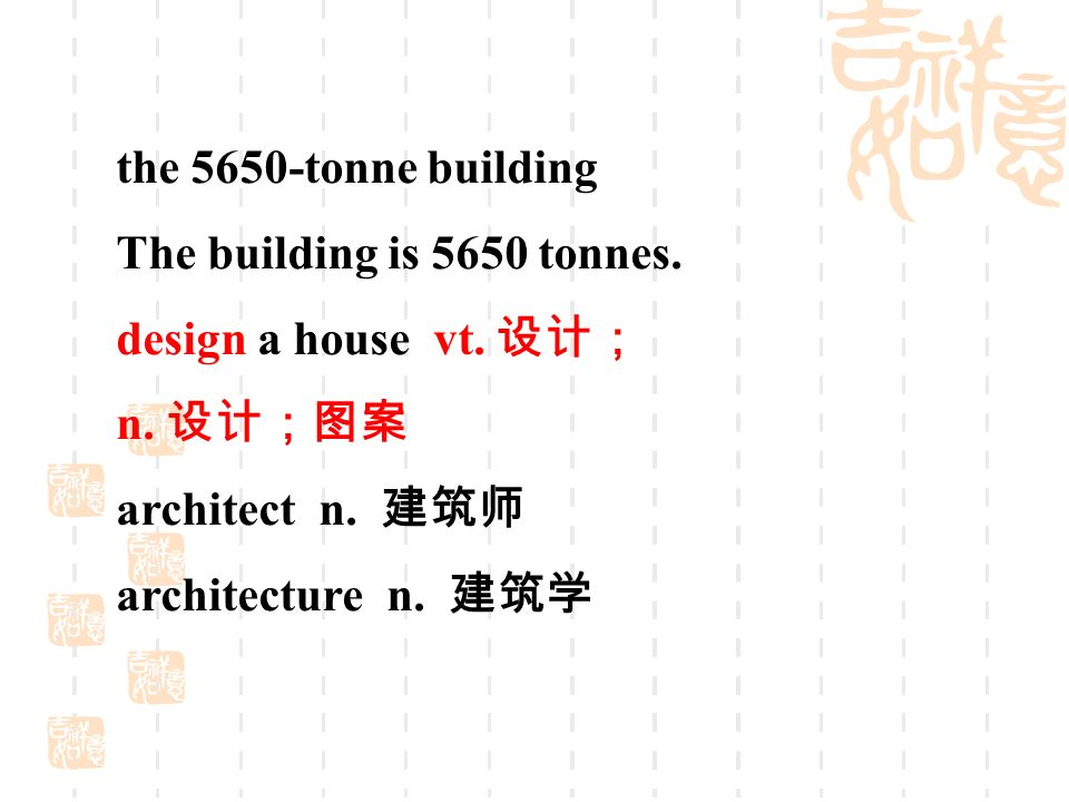 the 5650-tonne building The building is 5650 tonnes.