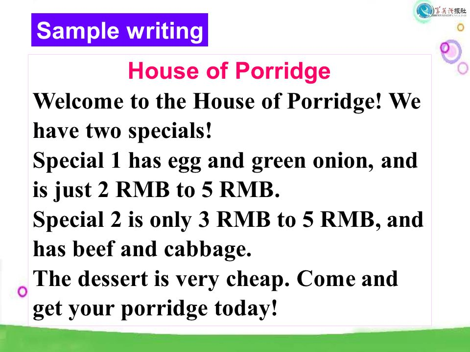 House of Porridge Welcome to the House of Porridge.
