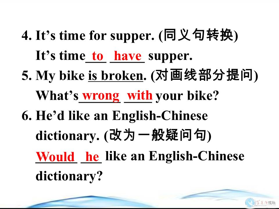 4. It's time for supper. ( 同义句转换 ) It's time___ _____ supper.
