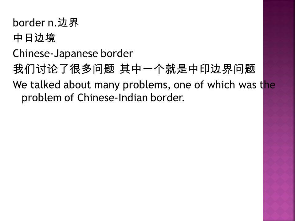 border n.