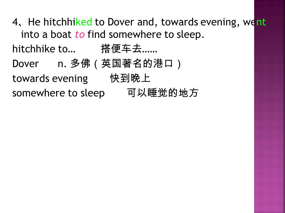 4 、 He hitchhiked to Dover and, towards evening, went into a boat to find somewhere to sleep.