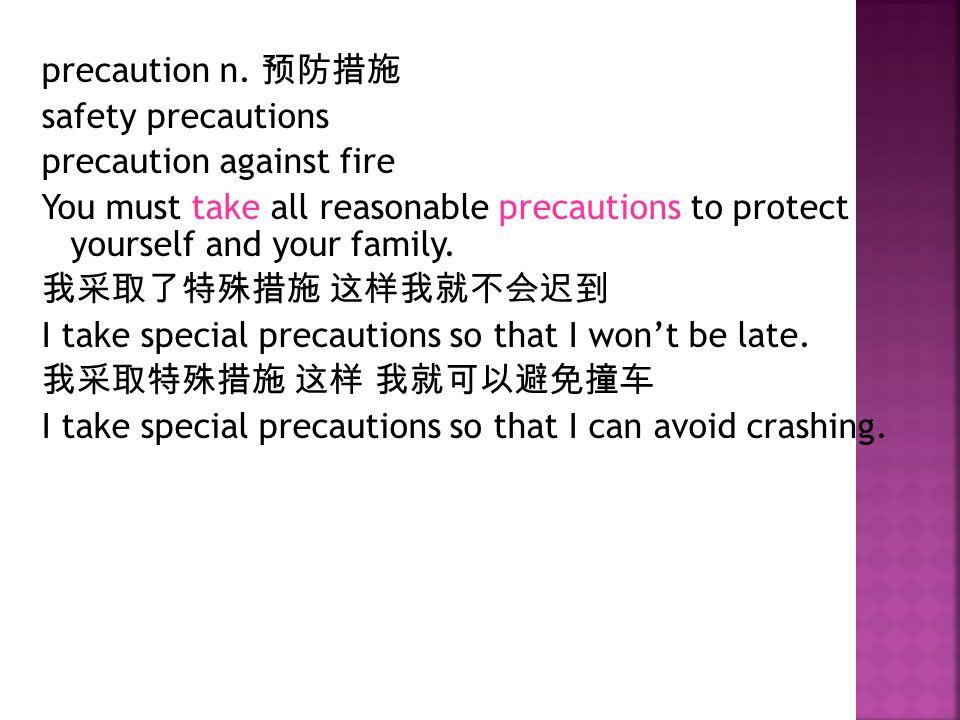 precaution n.