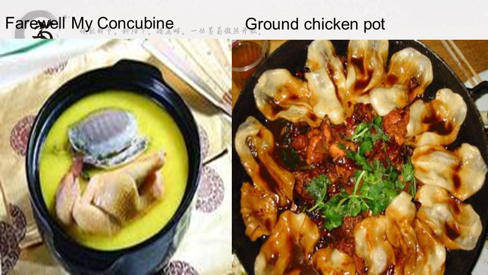 Ground chicken pot Farewell My Concubine