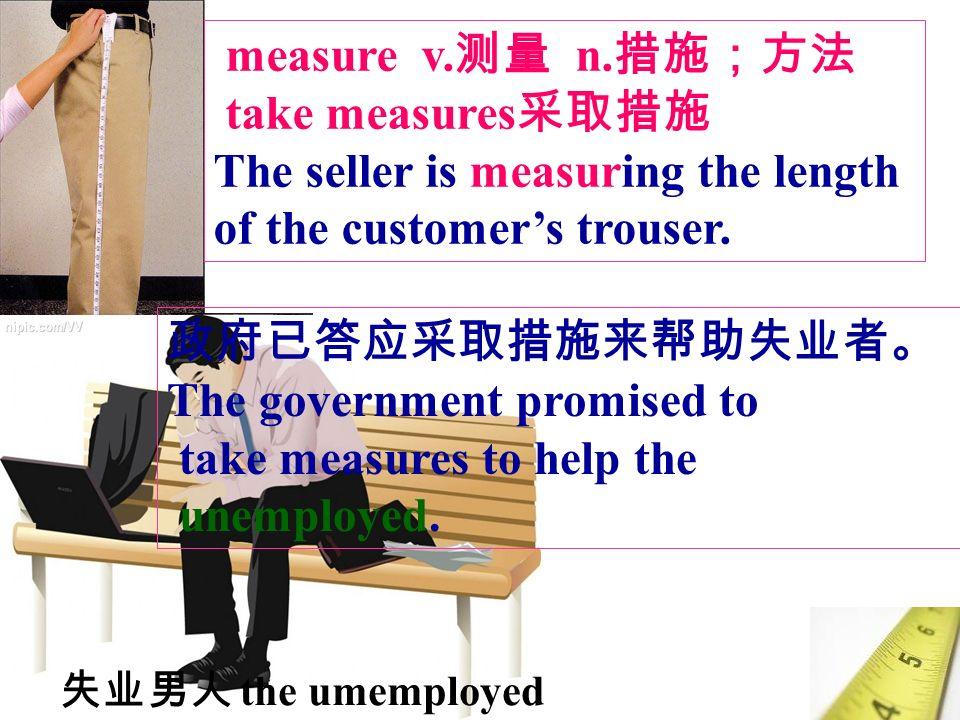 measure v. 测量 n.