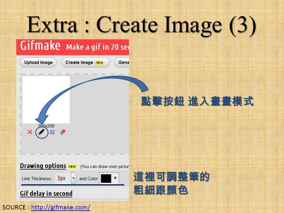 Extra : Create Image (3) 點擊按鈕 進入畫畫模式 這裡可調整筆的 粗細跟顏色 SOURCE : http://gifmake.com/http://gifmake.com/
