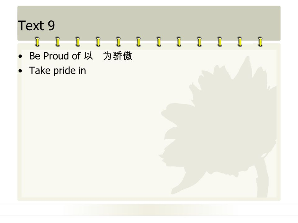 Text 9 Be Proud of 以 为骄傲 Take pride in