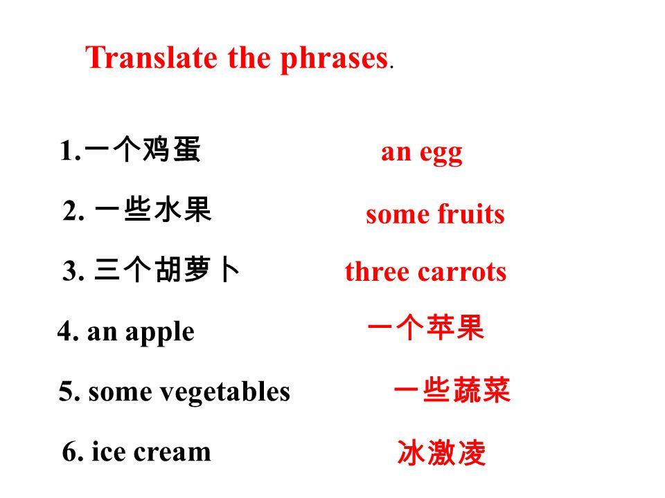11.orange( 复数 ) 12.banana( 复数 ) 13. photo( 复数 ) 14.