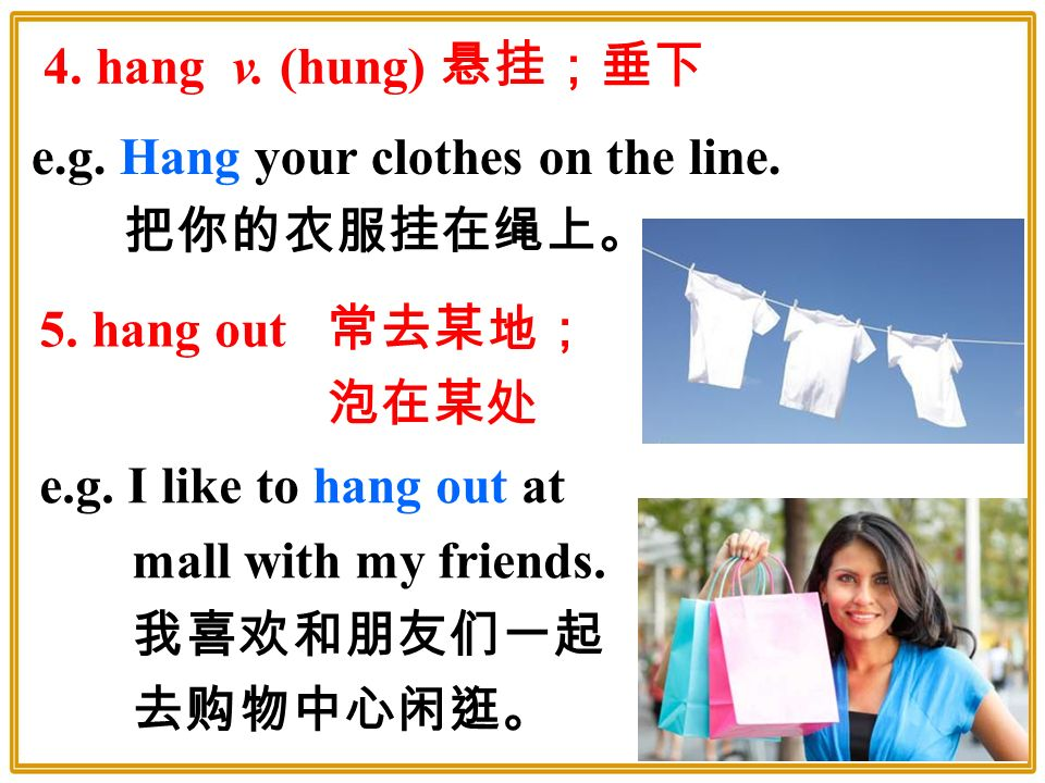 e.g. Hang your clothes on the line. 把你的衣服挂在绳上。 4.