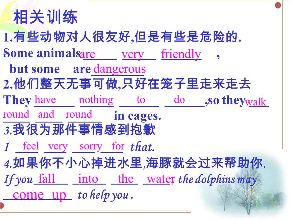 一 一. 基础训练, 写出下列词组和短句. 1. 没什么事可做 2. 为 …… 感到抱歉 3.