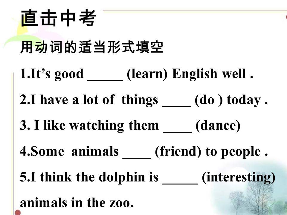 相关训练 1. 有些动物对人很友好, 但是有些是危险的. Some animals _____ _____ ______, but some are________ 2.