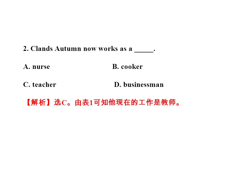 2. Clands Autumn now works as a _____. A. nurse B.
