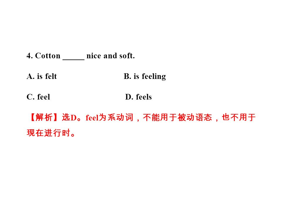 4. Cotton _____ nice and soft. A. is felt B. is feeling C.