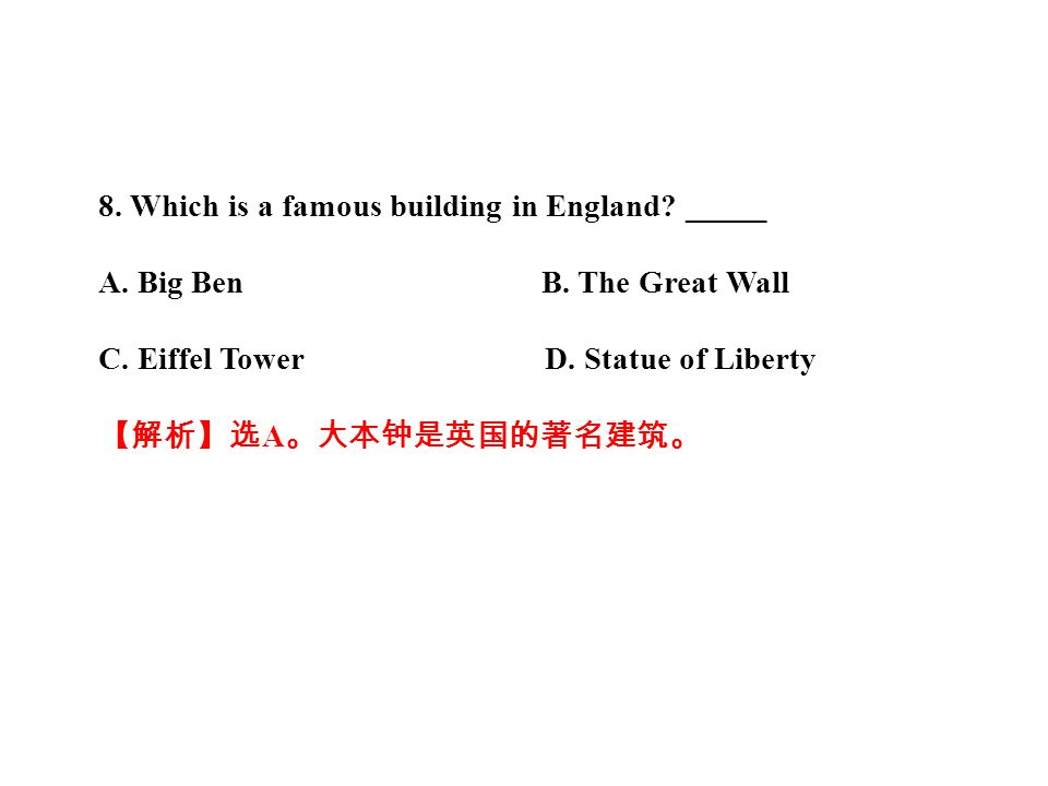 8. Which is a famous building in England. _____ A.