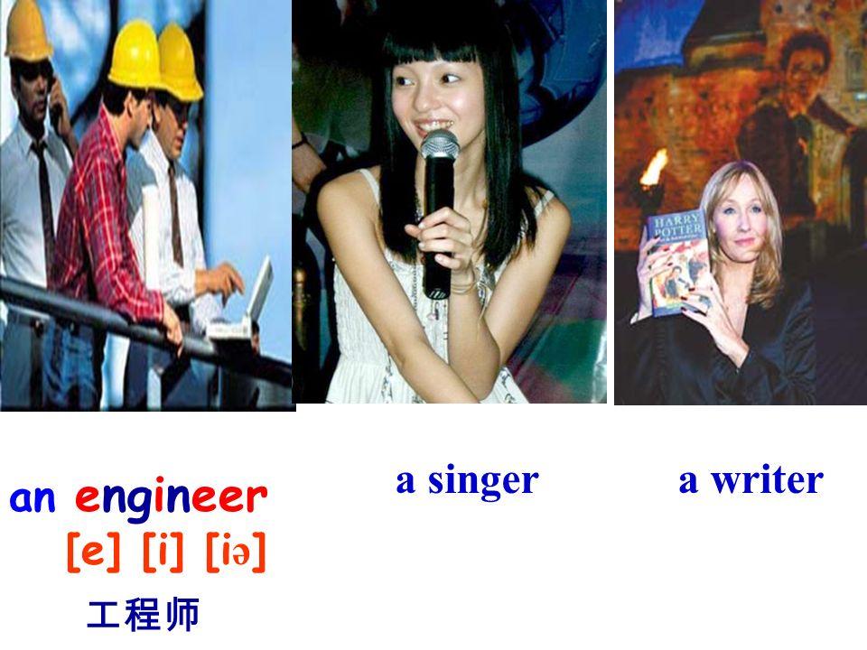 a pianist a teacher a policewoman