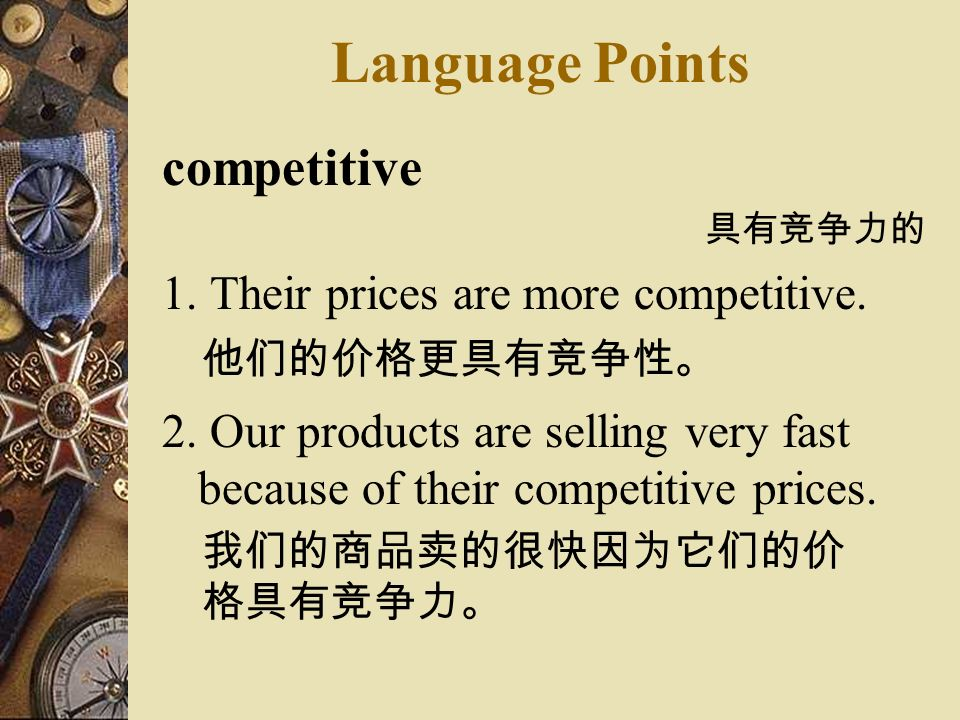 Language Points competitive 具有竞争力的 1. Their prices are more competitive.