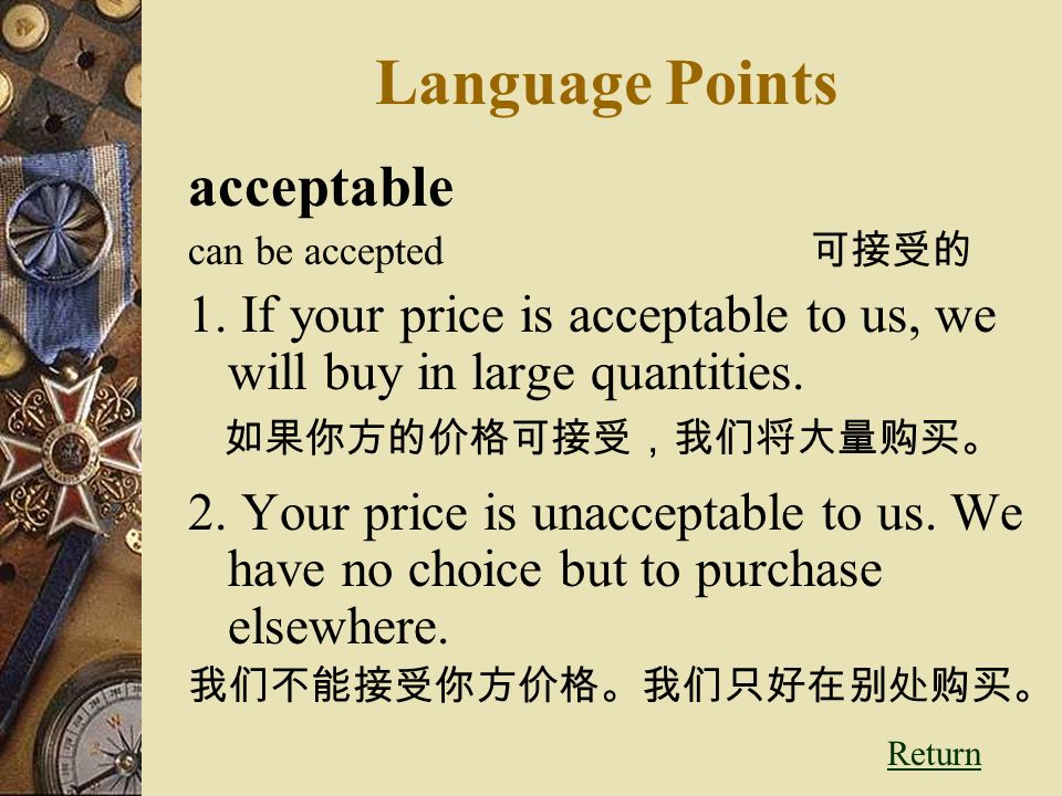 Language Points acceptable can be accepted 可接受的 1.