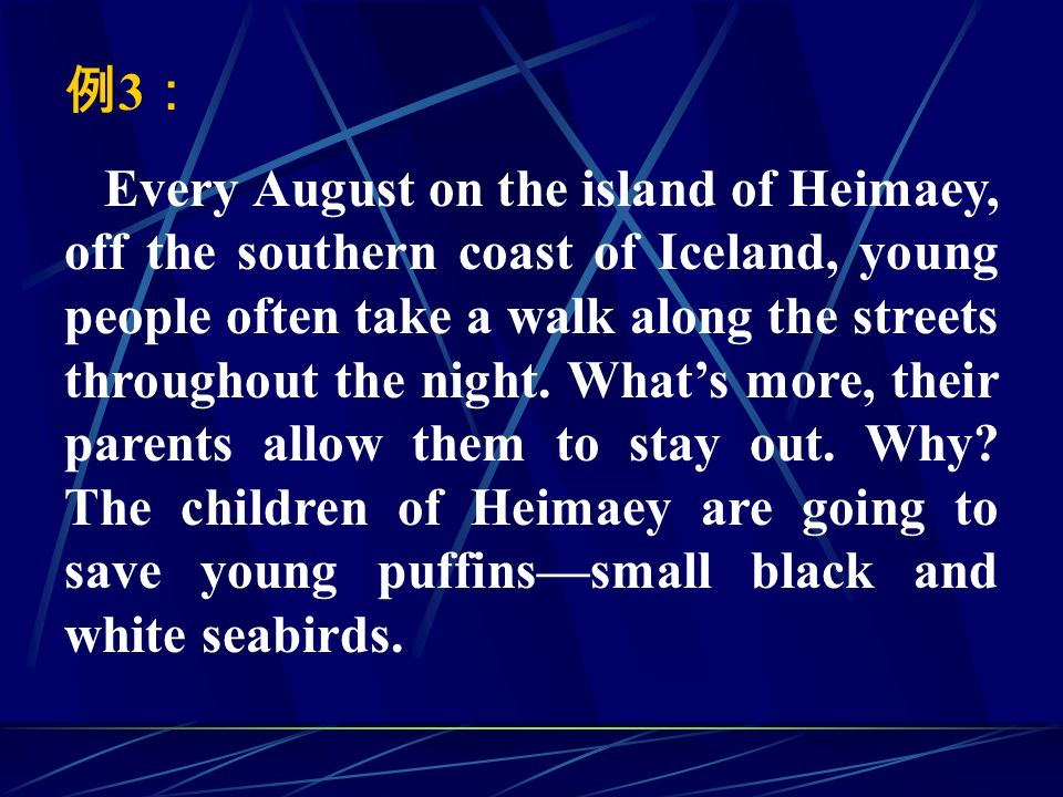 例 3 : Every August on the island of Heimaey, off the southern coast of Iceland, young people often take a walk along the streets throughout the night.