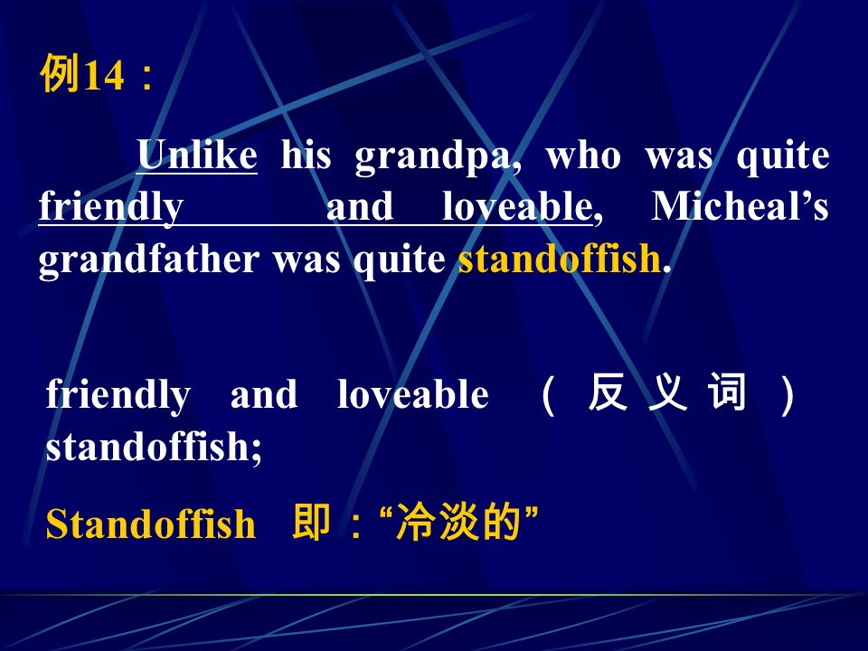 例 14 : Unlike his grandpa, who was quite friendly and loveable, Micheal's grandfather was quite standoffish.