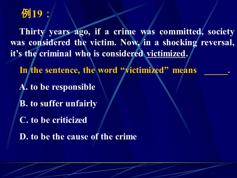 例 19 : Thirty years ago, if a crime was committed, society was considered the victim.