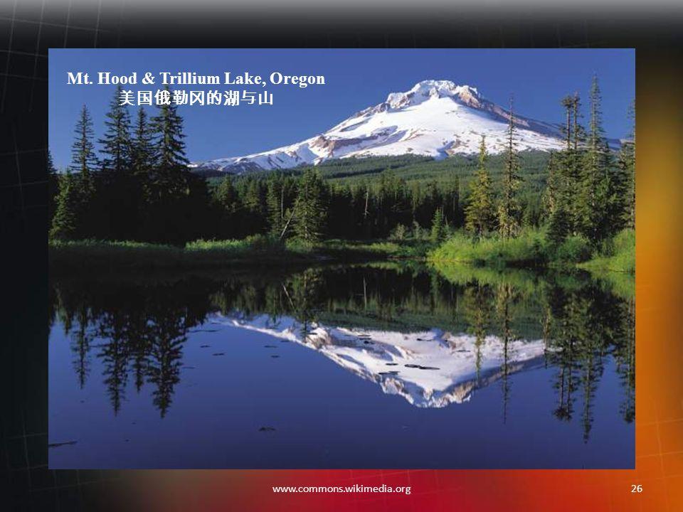 25www.commons.wikimedia.org Mt. Yamuska, Alberta, Canada 加拿大,阿尔伯特省,亚奴斯卡山