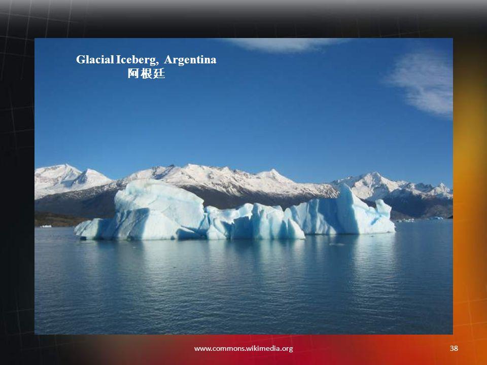 37www.commons.wikimedia.org Argentina 阿根廷