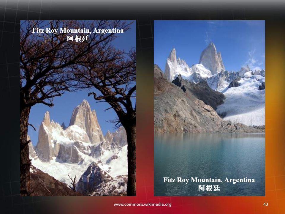 42www.commons.wikimedia.org Alpamayo, Andes, Peru 秘鲁,安第斯山脉