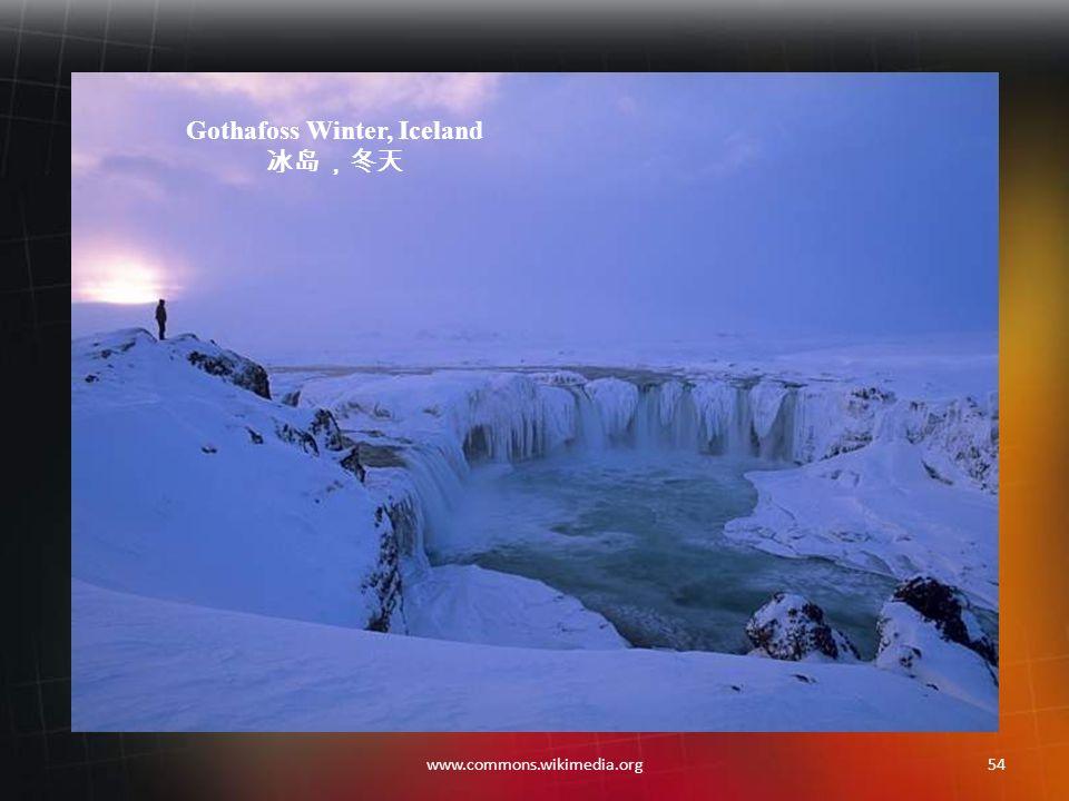 53www.commons.wikimedia.org Geysir Strokkur Eruption, Iceland 冰岛,温泉喷发