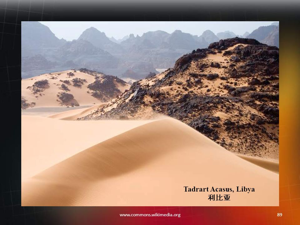 88www.commons.wikimedia.org Tadrart, Algeria 阿尔及利亚