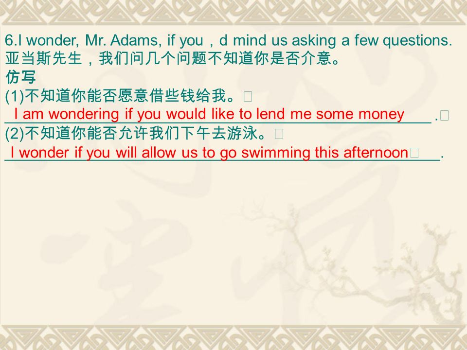 6.I wonder, Mr. Adams, if you , d mind us asking a few questions.
