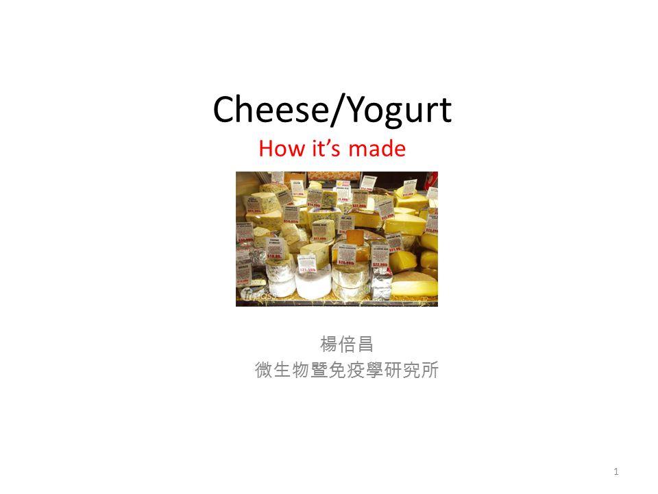 Cheese/Yogurt How it's made 楊倍昌 微生物暨免疫學研究所 1