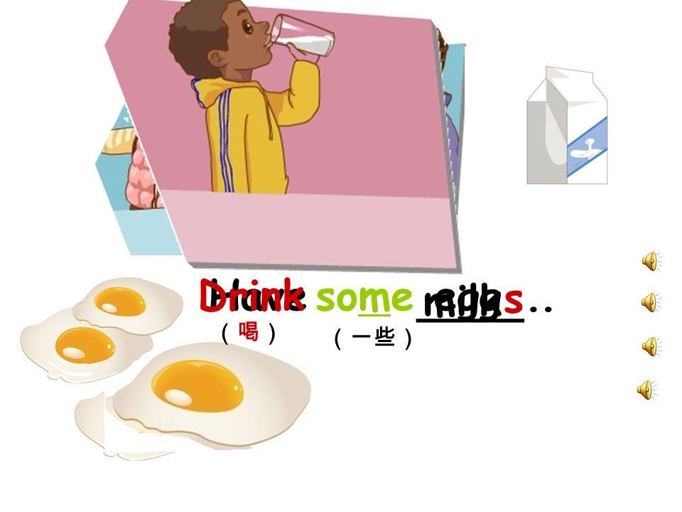 Aa, apple. Bb, brown. Cc, cat. Dd, dog. Ee, egg.