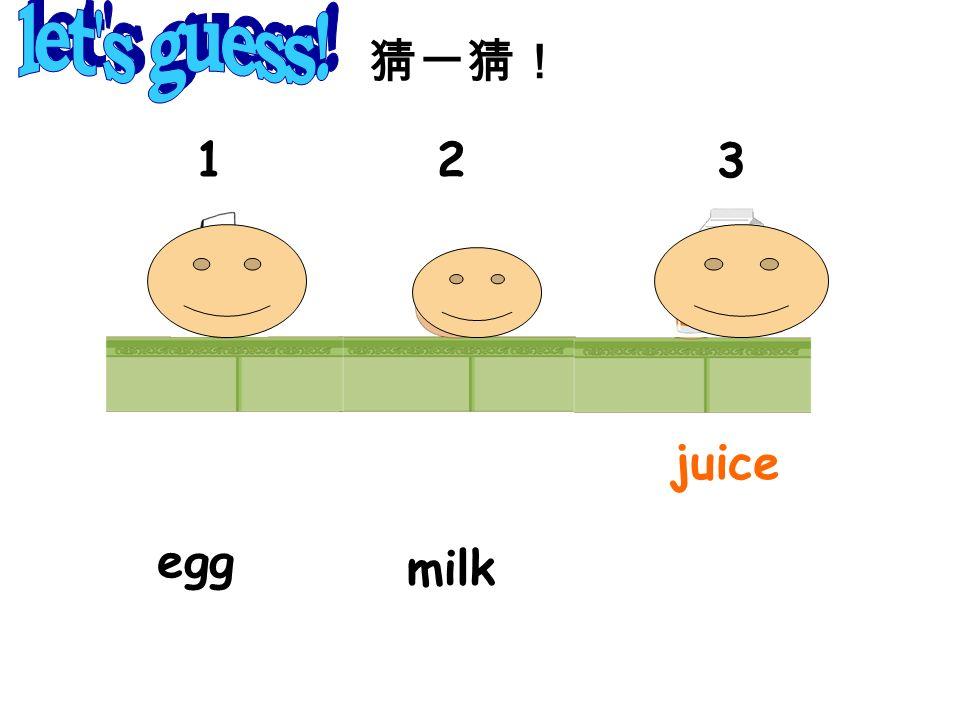 Eggs, eggs. Have some eggs. Milk, milk. Drink some milk.