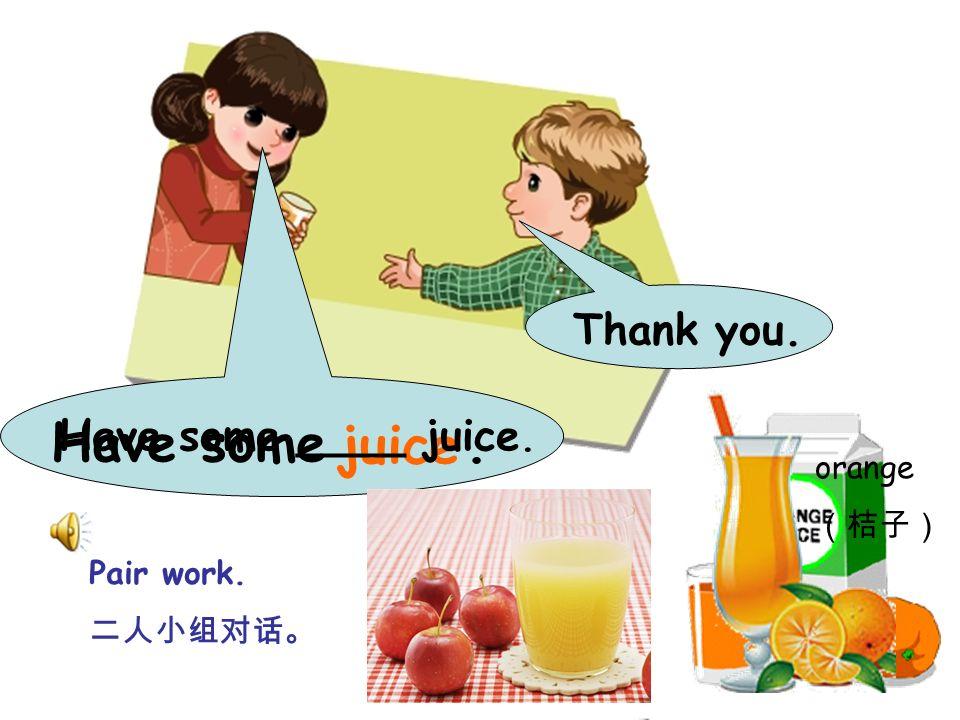 猜一猜! egg milk 12 3 juice