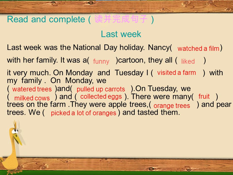 How do they talk about 'last week' 4. Let's talk about 'ast week' together. (让我们一起谈一谈课文中人物的活动吧!)