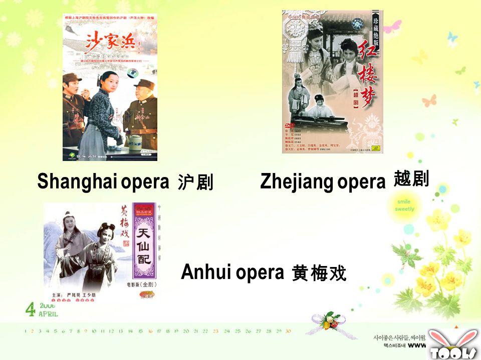 Beijing opera 京 剧 / D / /ə/ see a Beijing opera 看京剧