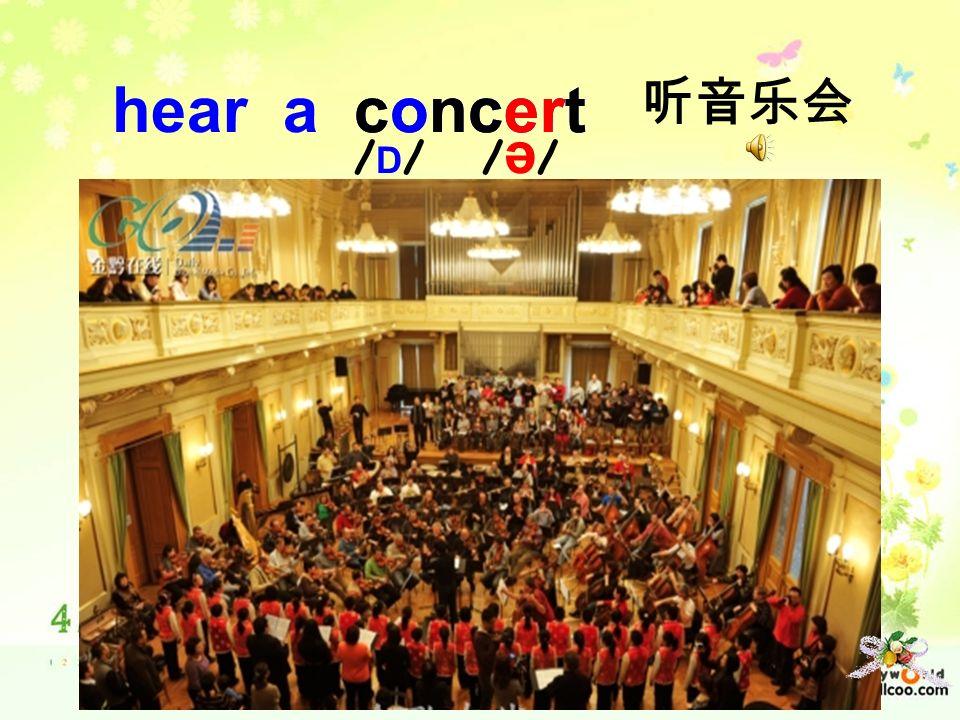 Shanghai operaZhejiang opera Anhui opera 沪剧 越剧 黄梅戏