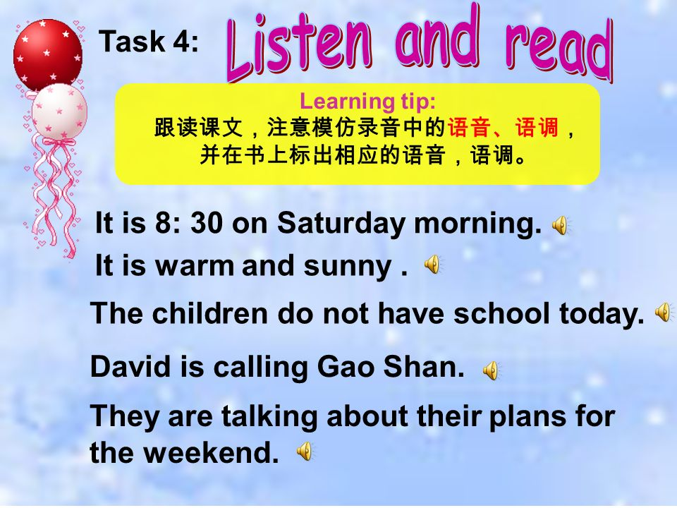 Task 3: Read the text and find answers. Learning tips : 4 人一组默读课文,划出下列问题的答案。 1.