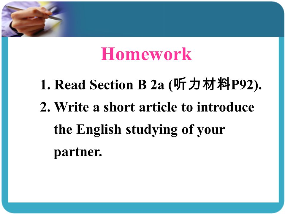 1. Read Section B 2a ( 听力材料 P92). 2.