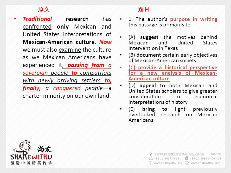 Traditional research has confronted only Mexican and United States interpretations of Mexican-American culture.