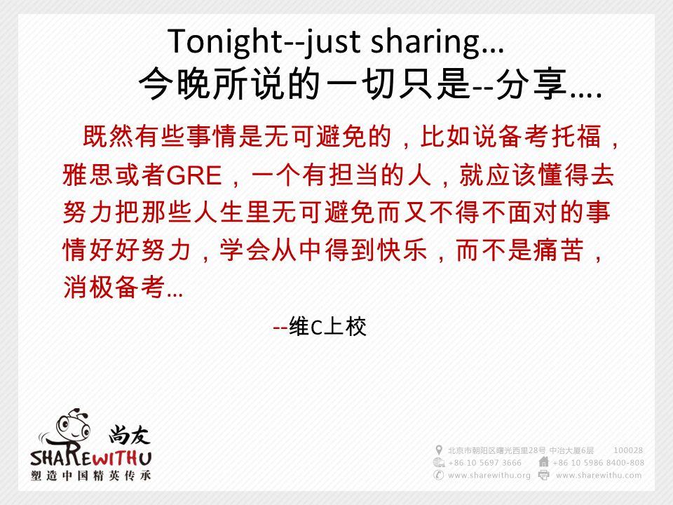 Tonight--just sharing… 今晚所说的一切只是 -- 分享 ….