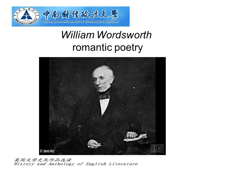 William Wordsworth romantic poetry