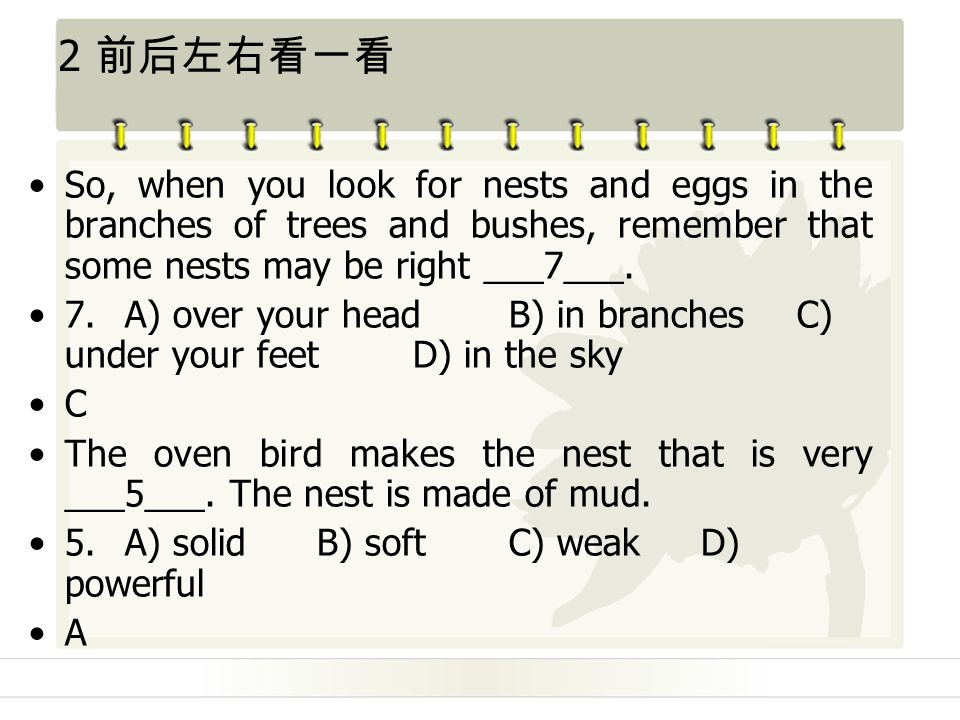 2 前后左右看一看 So, when you look for nests and eggs in the branches of trees and bushes, remember that some nests may be right ___7___.