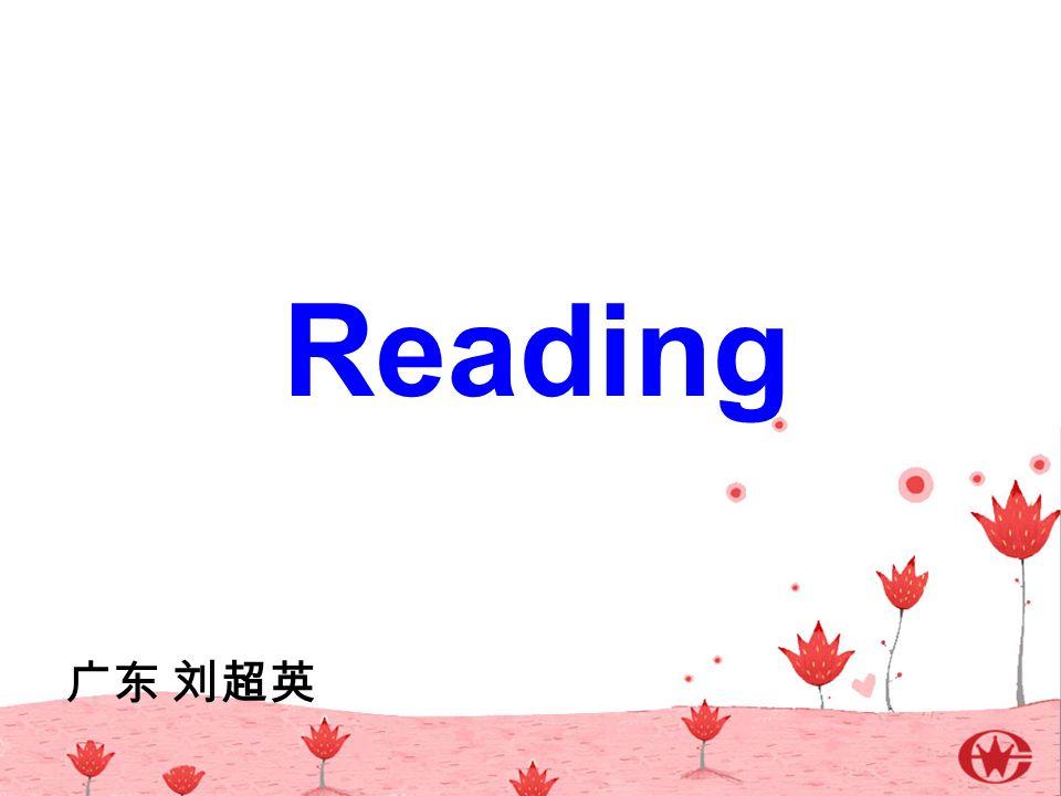 Reading 广东 刘超英