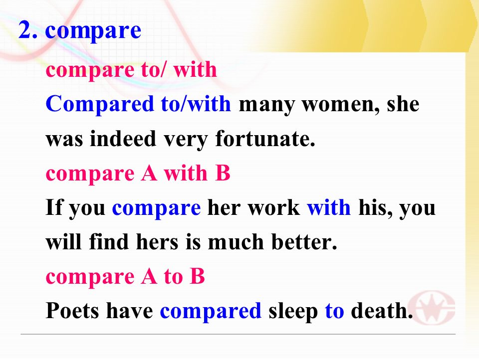 2. compare compare to/ with Compared to/with many women, she was indeed very fortunate.