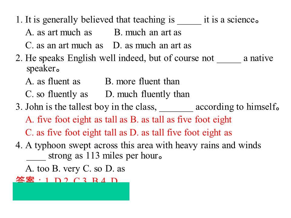 形容词和副词原级的用法: 2. … as + 原级 + as … …… 和 …… 一样 You are as tall as me.