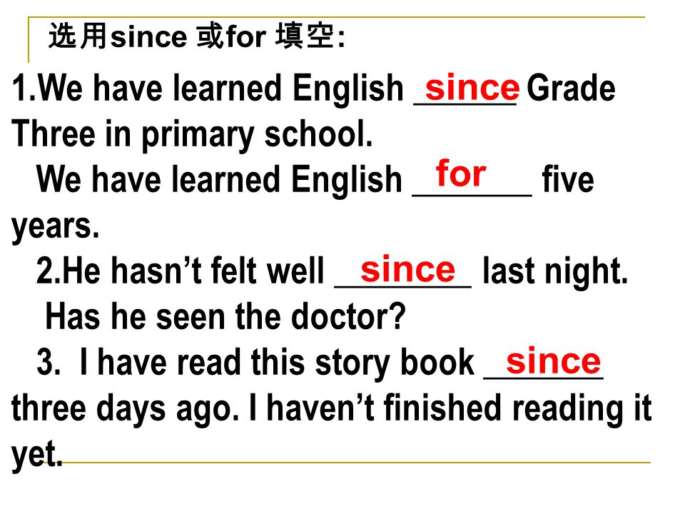 1.We have learned English ______ Grade Three in primary school.
